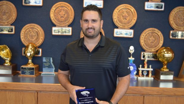 FISD Recognizes Alumnus For Creating New Tiger Logo